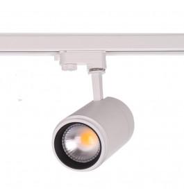 LED Railverlichting Easy Focus 25W Wit