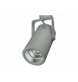 Lungo LED Tracklight 1100Lm 3000K Aluminium