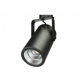 Lungo LED Tracklight 1100Lm 3000K Black