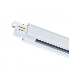 Koppelstuk wit tbv railverlichting