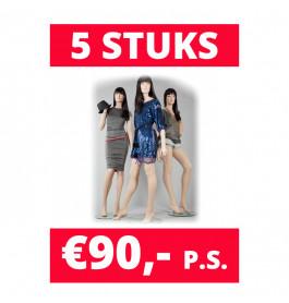 Aanbieding! Paspoppen | 5 paspoppen in de mix voor €90,- p.s.!